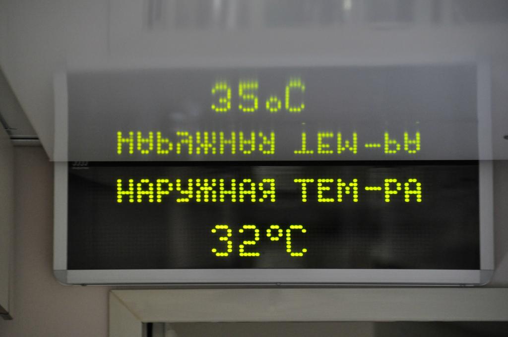 2012-06-03_10-49-26_220